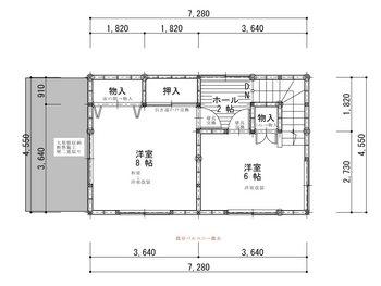 清住)荒井様邸 改装案①-2.jpg